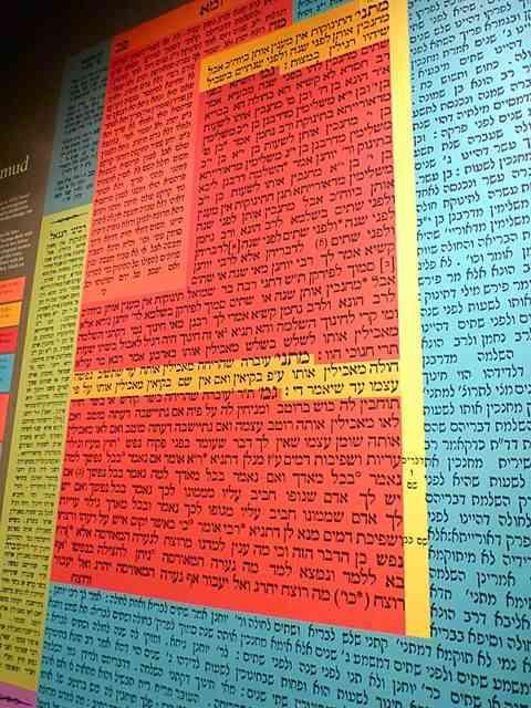 Jewish Museum (21)