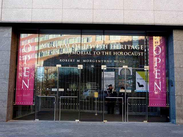 Museum of Jewish Heritage (2)