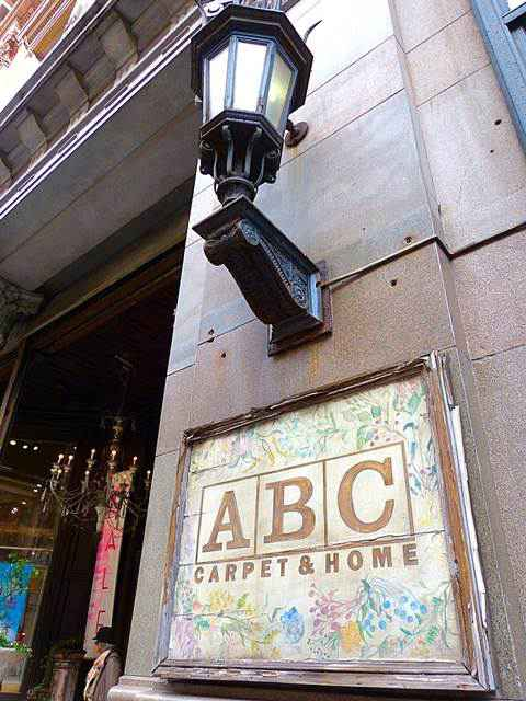 ABC Carpet (27)