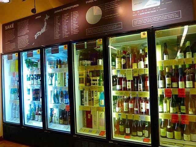 Astor Wines (4)