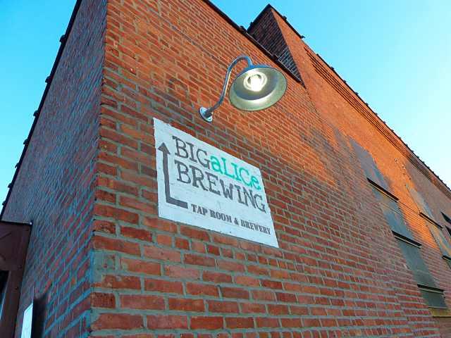Queens-brewery-3