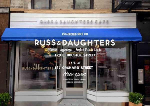 Russ-Daughters-2