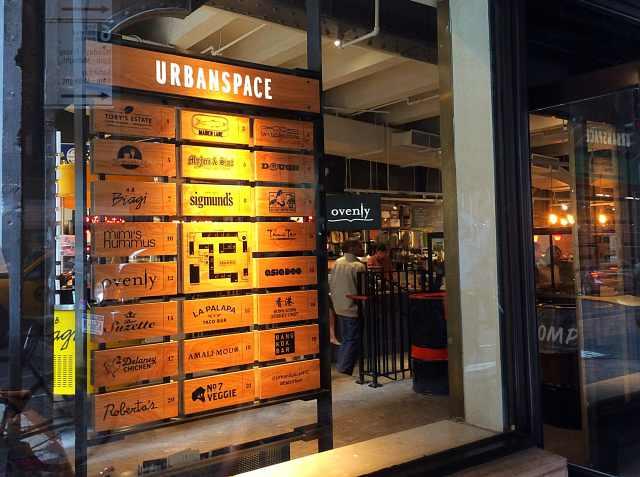 UrbanSpace Vanderbilt-9
