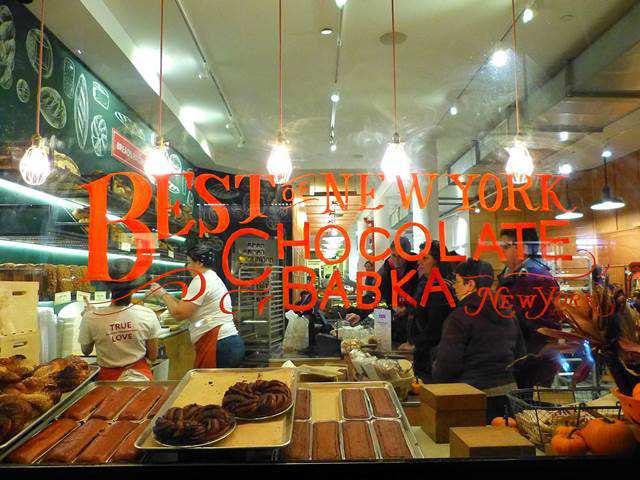 Breads Bakery (6)