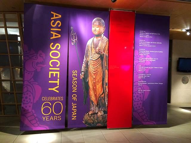 Asia Society Kamakura (1)
