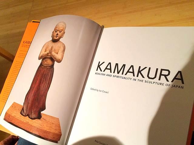 Asia Society Kamakura (2)