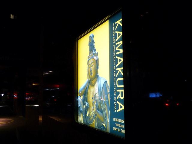 Asia Society Kamakura (4)