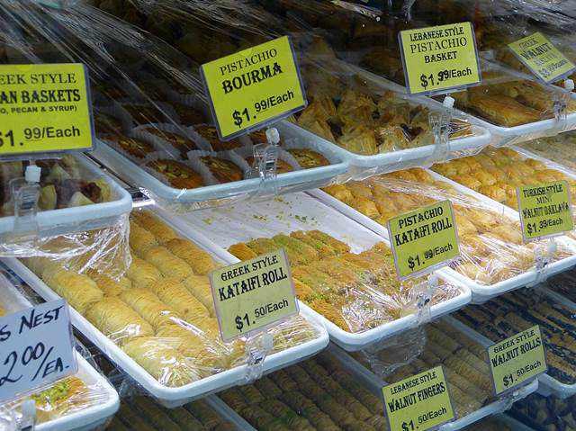 Kalustyan's (4)