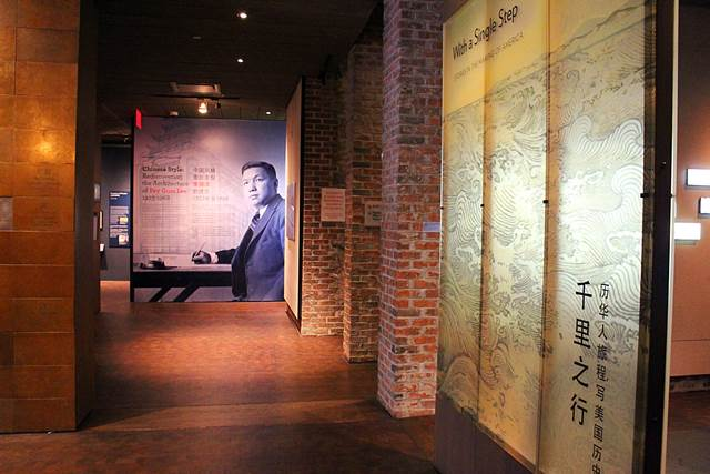 Museum of Chinese in America (6)