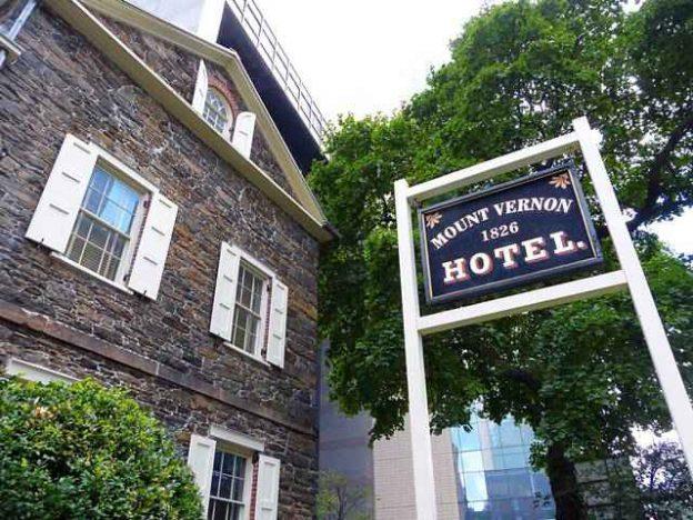 Mount Vernon (1)