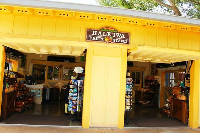 Haleiwa (10)