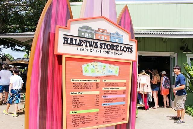 Haleiwa (9)