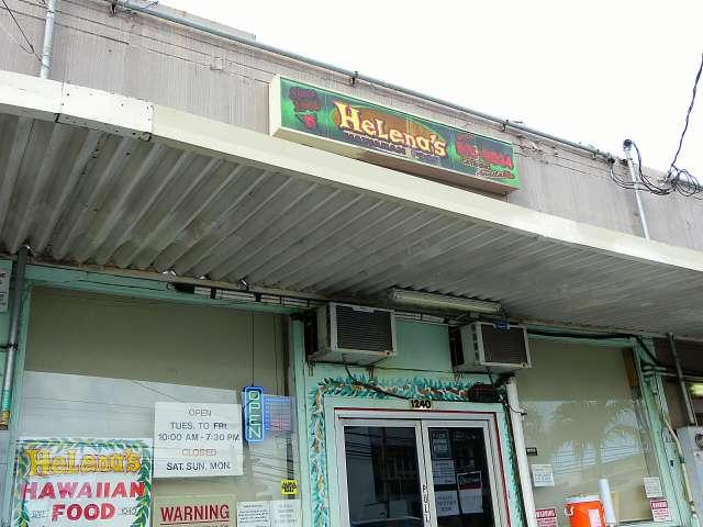 Helena Hawaiian Foods (4)