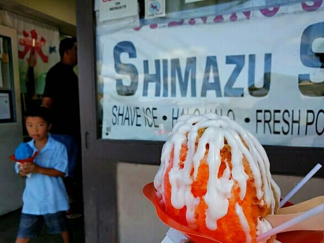 Shimazu Store (1)