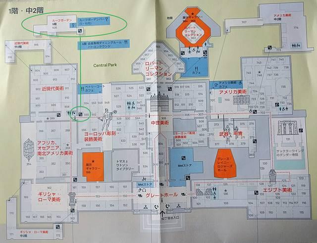 metropolitan-museum-rooftop-map