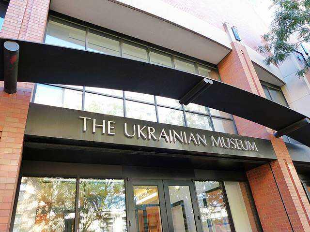 ukrainian-museum-ny-8
