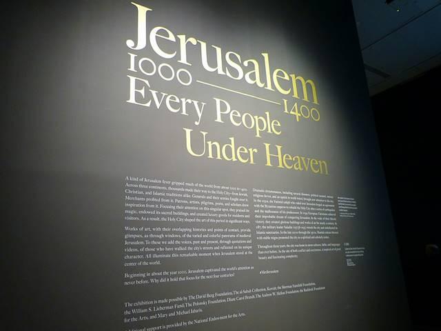 met-jerusalem-12