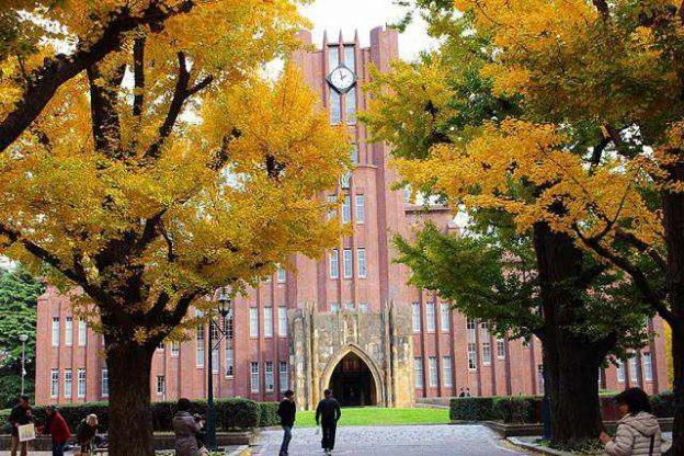 University of Tokyo (35)