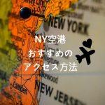 New York Airport