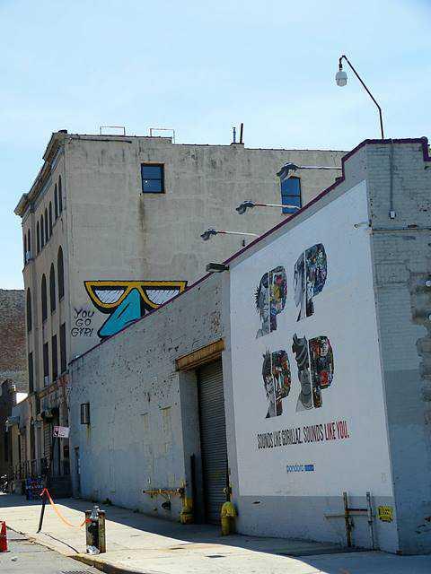 Brooklyn Navy Yard Center (5)