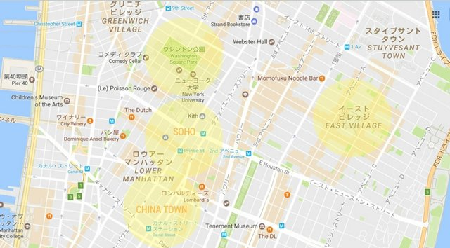 East Village Map