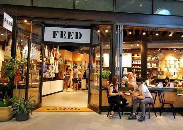 Feed (1)