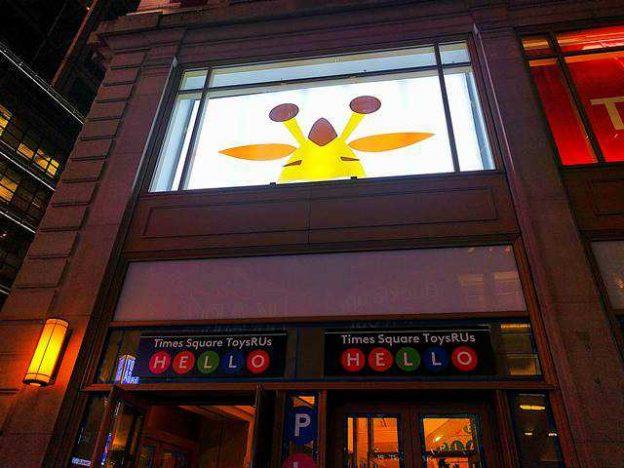 ToysRUs Times Square