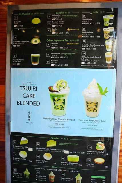 Tsujiri (2)