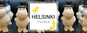 Helsinki-Image
