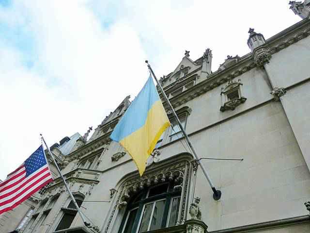 Ukrainian Institute of America (14)
