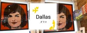 dallas-image