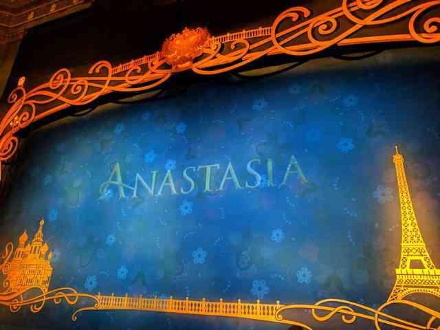 Anastasia (7)