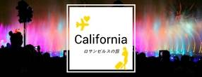 california-image