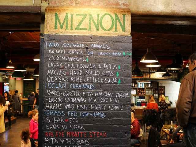 Miznon (2)