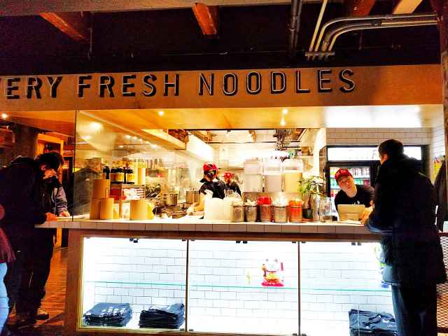 Very Fresh Noodles (1)