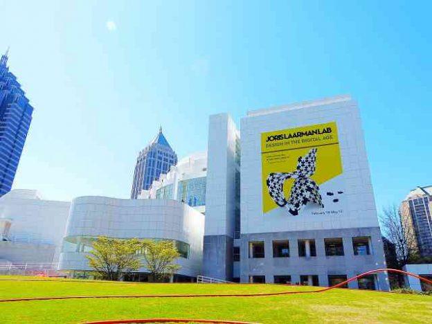 High Museum of Art (1)