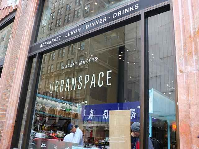 Urbanspace at 570 Lex (2)