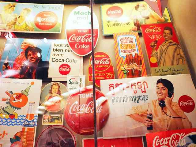 World of Coca-Cola (5)