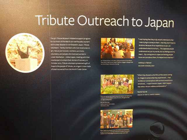 911 Tribute Museum (9)