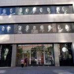 Museum of Jewish Heritage (1)