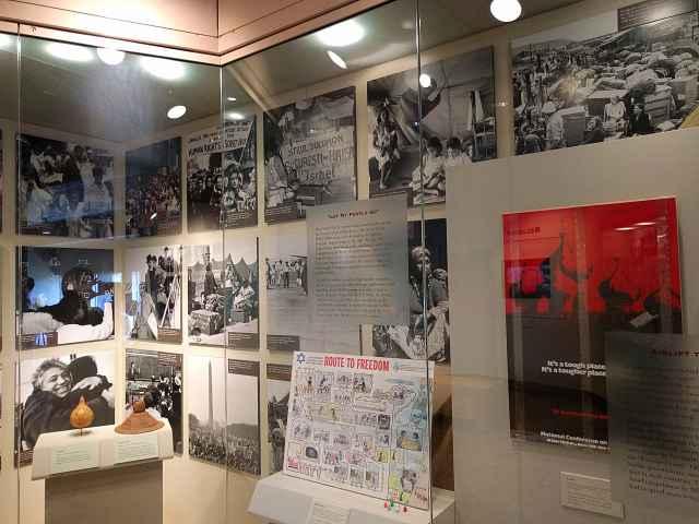 Museum of Jewish Heritage (10)
