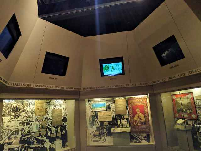 Museum of Jewish Heritage (15)