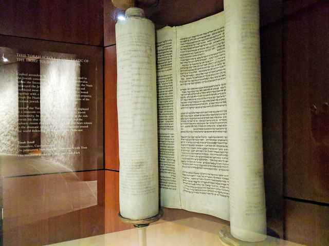 Museum of Jewish Heritage (16)