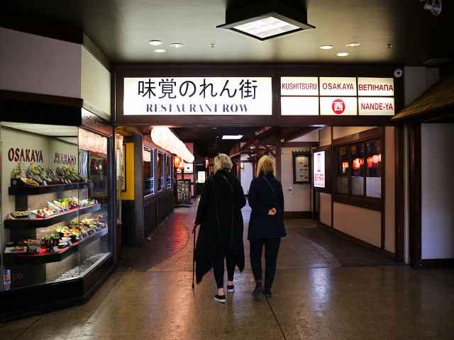 San Francisco Japan Town (16)