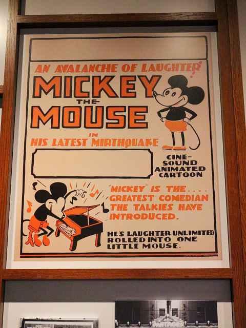 The Walt Disney Family Museum (26)