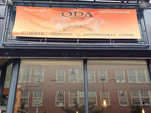 Oda House (1)