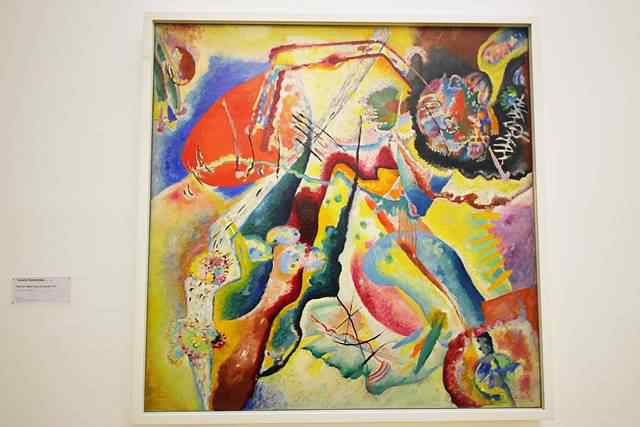 Pompidou (37)