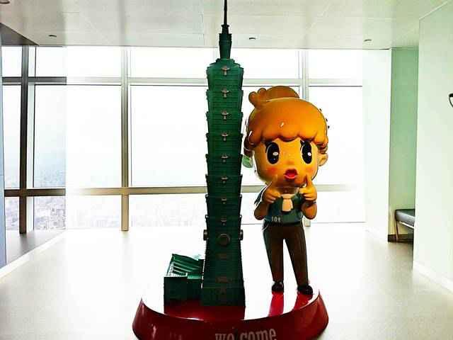 Taipei 101 (25)