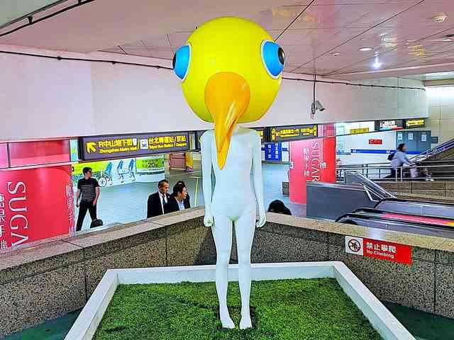 Taiwan Taipei (26)
