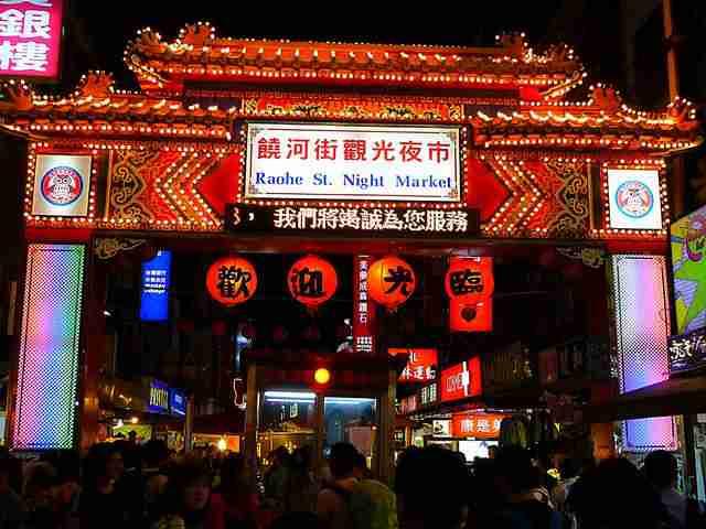 Taiwan Taipei (33)